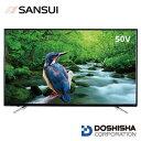 【即納】SANSUI 50V型 液晶テレビ フルハイビジョンLED液晶テレビ 地上・BS・110度CSデジタル放送対応 ドウシシャ SDN50-BW1 【送料無料】【KK9N0D18P】
