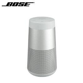 BoseワイヤレススピーカーSoundLinkRevolveBluetoothspeaker360°サウンド防滴SoundLinkRevolveGRYラックスグレー