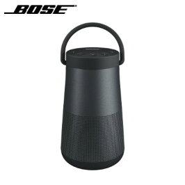 BoseワイヤレススピーカーSoundLinkRevolve+Bluetoothspeaker360°サウンド防滴SoundLinkRevolvePBLKトリプルブラック