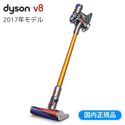 ダイソン 掃除機 Dyson V8 Fluffy SV10FF2 サイクロン式クリーナー フラフィ SV10 FF2 2017年モデル 国内正規品 【送料無料】【KK9N0D18P】