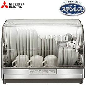 【即納】【キャッシュレス5%還元店】三菱電機 食器乾燥機 TK-ST11-H ステンレスグレー キッチンドライヤー【送料無料】【KK9N0D18P】