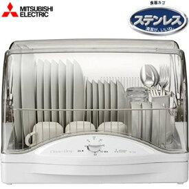【即納】三菱電機 食器乾燥機 TK-TS5-W ホワイト キッチンドライヤー【送料無料】【KK9N0D18P】