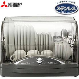 【即納】三菱電機 食器乾燥機 TK-TS7S-H ウォームグレー キッチンドライヤー 沖縄離島可【送料無料】【KK9N0D18P】