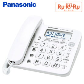 パナソニック 留守番電話機 RU・RU・RU VE-GD25TA-W ホワイト ル・ル・ル【送料無料】【KK9N0D18P】