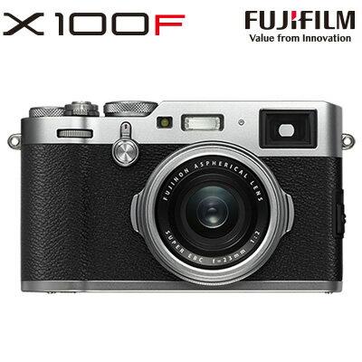 富士フイルム デジタルカメラ FUJIFILM X100F X100F-S シルバー 【送料無料】【KK9N0D18P】