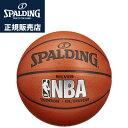 【キャッシュレス5%還元店】【正規販売店】スポルディング NBA公認 バスケットボール 7号 シルバー コンポジット 74-…