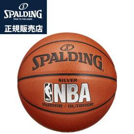 【キャッシュレス5%還元店】【正規販売店】スポルディング NBA公認 バスケットボール 7号 シルバー コンポジット 74-556Z【送料無料】【KK9N0D18P】