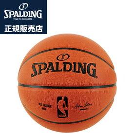 【キャッシュレス5%還元店】【正規販売店】スポルディング NBA公認 バスケットボール 9号球相当 33インチ オーバーサイズトレーニングボール 74-878J【送料無料】【KK9N0D18P】