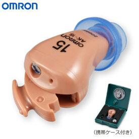 【非課税】オムロン デジタル式補聴器 イヤメイトデジタル AK-15 軽度難聴用【送料無料】【KK9N0D18P】