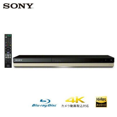 【即納】ソニー ブルーレイディスクレコーダー 1TB HDD内蔵 3番組同時録画 BDZ-ZT1500 外付けHDD対応【送料無料】【KK9N0D18P】