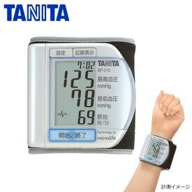 ☆赤札特価☆タニタ 手首式デジタル血圧計 BP-210-PR パールホワイト【送料無料】【KK9N0D18P】