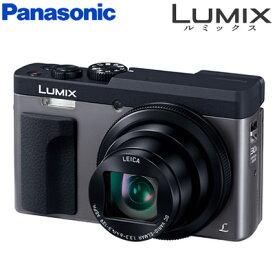 【即納】パナソニック コンパクトデジタルカメラ ルミックス TZ90 シルバー DC-TZ90-S 光学30倍ズーム LUMIX【送料無料】【KK9N0D18P】