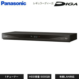 【即納】パナソニック ブルーレイディスク レコーダー レギュラーディーガ 1チューナー 500GB HDD内蔵 DMR-BRS530【送料無料】【KK9N0D18P】