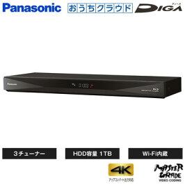 パナソニックブルーレイディスクレコーダーおうちクラウドディーガ3チューナー1TBHDD内蔵DMR-BRT1030