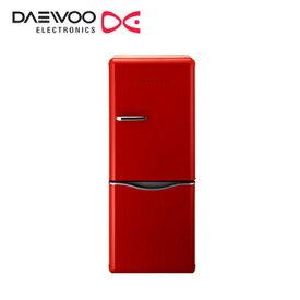 DAEWOO 冷凍 冷蔵庫 150L 2ドア 右開き DR-C15AR レッド 大宇【送料無料】【KK9N0D18P】