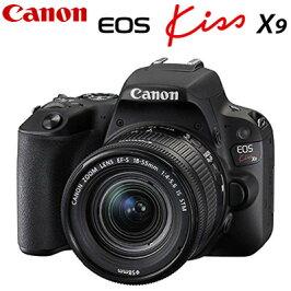 キヤノンデジタル一眼レフカメラEOSKissX9EF-S18-55ISSTMレンズキットブラックEOSKISSX9LK-BKCANON