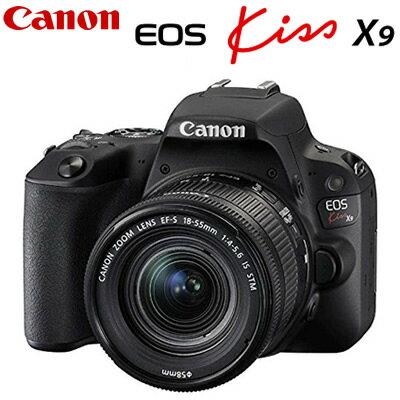キヤノン デジタル一眼レフカメラ EOS Kiss X9 EF-S18-55 IS STM レンズキット ブラック EOSKISSX9LK-BK CANON【送料無料】【KK9N0D18P】