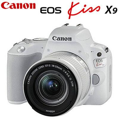 キヤノン デジタル一眼レフカメラ EOS Kiss X9 EF-S18-55 IS STM レンズキット ホワイト EOSKISSX9LK-WH CANON【送料無料】【KK9N0D18P】