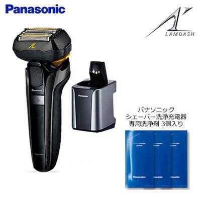 【セット】パナソニック メンズシェーバー ラムダッシュ 5枚刃 ES-LV9C-S +洗浄充電器専用洗浄剤 ES-4L03 ES-LV9C-S-ES-4L03【送料無料】【KK9N0D18P】