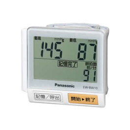 Panasonic(パナソニック)手くび血圧計EW-BW10-S(シルバー調)ナショナル