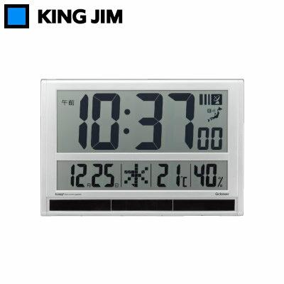 キングジム ハイブリッドデジタル電波時計 GDD-001【送料無料】【KK9N0D18P】