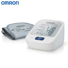 【即納】オムロン 上腕式血圧計 HEM-7122【送料無料】【KK9N0D18P】