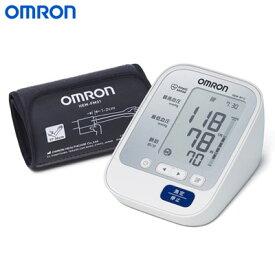 【即納】オムロン 上腕式血圧計 HEM-8713【送料無料】【KK9N0D18P】