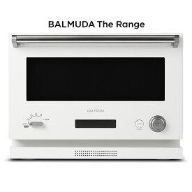 【即納】バルミューダ オーブンレンジ BALMUDA The Range K04A-WH ホワイト 18L ※リコール対象外 【送料無料】【KK9N0D18P】