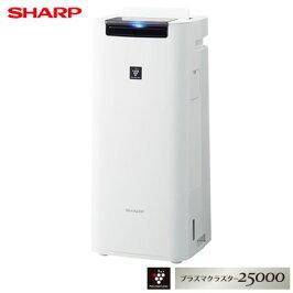 シャーププラズマクラスター加湿空気清浄機KI-HS40-Wホワイト系空清〜18畳加湿〜12畳