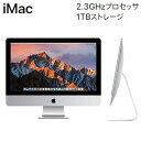 Apple 21.5インチ iMac Intel Core i5 2.3GHz 1TB MMQA2J/A MMQA2JA アップル【送料無料】【KK9N0D18P】