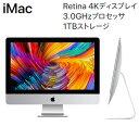 Apple 21.5インチ iMac Intel Core i5 3.0GHz 1TB Retina 4Kディスプレイモデル MNDY2J/A MNDY2JA アップル【送料無料】【KK9N0D18P