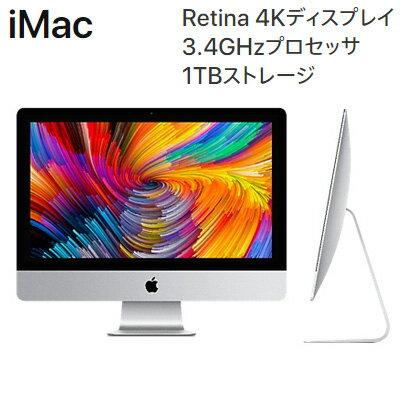 Apple 21.5インチ iMac Intel Core i5 3.4GHz 1TB Fusion Drive Retina 4Kディスプレイモデル MNE02J/A MNE02JA アップル【送料無料】【KK9N0D18P】