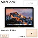 Apple 12インチ MacBook 256GB SSD ゴールド MNYK2J/A Retinaディスプレイ ノートパソコン MNYK2JA アップル【送料...