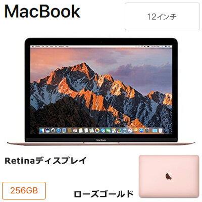 Apple 12インチ MacBook 256GB SSD ローズゴールド MNYM2J/A Retinaディスプレイ ノートパソコン MNYM2JA アップル【送料無料】【KK9N0D18P】