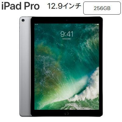 Apple 12.9インチ iPad Pro Wi-Fiモデル 256GB MP6G2J/A スペースグレイ Retinaディスプレイ MP6G2JA アップル【送料無料】【KK9N0D18P】