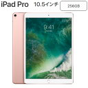 【即納】Apple 10.5インチ iPad Pro Wi-Fiモデル 256GB MPF22J/A ローズゴールド Retinaディスプレイ MPF22JA ...