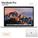 Apple 15インチ MacBook Pro 256GB SSD シルバー MPTU2J/A Retinaディスプレイ Touch Bar搭載 ノートパソコン MPTU2JA アップル【送料無料】【