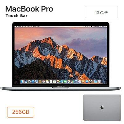 【即納】Apple 13インチ MacBook Pro 256GB SSD スペースグレイ MPXV2J/A Retinaディスプレイ Touch Bar搭載 ノートパソコン MPXV2JA アップル【送料無料】【KK9N0D18P】
