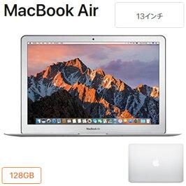 Apple13インチMacBookAir128GBSSDMQD32J/AノートパソコンMQD32JAアップル