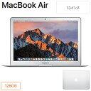 Apple 13インチ MacBook Air 128GB SSD MQD32J/A ノートパソコン MQD32JA アップル【送料無料】【KK9N0D18P】