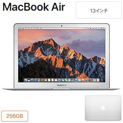 Apple 13インチ MacBook Air 256GB SSD MQD42J/A ノートパソコン MQD42JA アップル【送料無料】【KK9N0D18P】