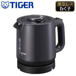 タイガー0.8L蒸気レス電気ケトルわく子PCJ-A081-Hグレー