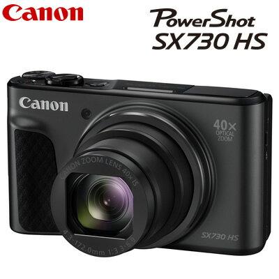 【即納】キヤノン コンパクトデジタルカメラ パワーショット SX730 HS ブラック PSSX730HS-BK PowerShot CANON【送料無料】【KK9N0D18P】