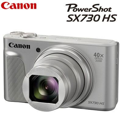 【即納】キヤノン コンパクトデジタルカメラ パワーショット SX730 HS シルバー PSSX730HS-SL PowerShot CANON【送料無料】【KK9N0D18P】