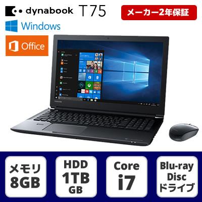 東芝 ノートパソコン dynabook T75/D PT75DBP-BJA2 プレシャスブラック 15.6型 2017年夏モデル【送料無料】【KK9N0D18P】