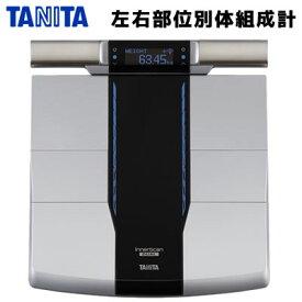 タニタ デュアルタイプ体組成計 インナースキャンデュアル RD800-BK ブラック【送料無料】【KK9N0D18P】