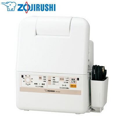 象印 ふとん乾燥機 スマートドライ RF-AC20-WA ホワイト【送料無料】【KK9N0D18P】