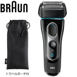 ブラウンメンズシェーバーシリーズ53枚刃5147sブラック/ブルーお風呂剃り対応トラベルポーチ付