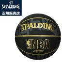 【キャッシュレス5%還元店】【正規販売店】スポルディング NBA公認 バスケットボール 5号球 ゴールドハイライト 83-3…
