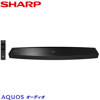 【即納】シャープ アクオスオーディオ サウンドバー AN-SA1【送料無料】【KK9N0D18P】